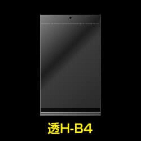 画像1: #30 OPP袋 透明ヘッダー付B4用 270x380+30+40 (1)