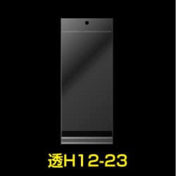 画像1: #30 OPP袋 透明ヘッダー付 120x230+30+30 (長3) (1)