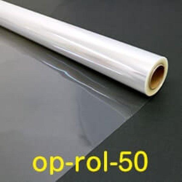 画像1: 透明OPPロール(セロハンロール)小巻ラッピング用 500ミリ幅 (1)