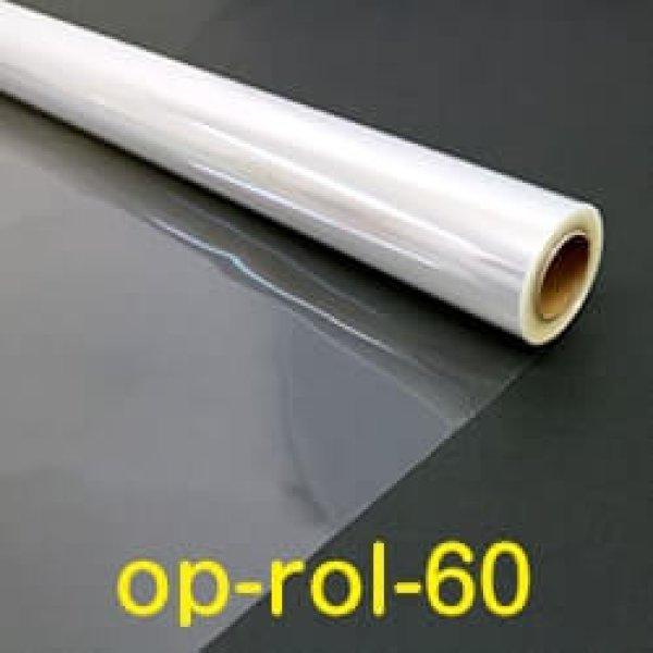 画像1: 透明OPPロール(セロハンロール)小巻ラッピング用 600ミリ幅 (1)