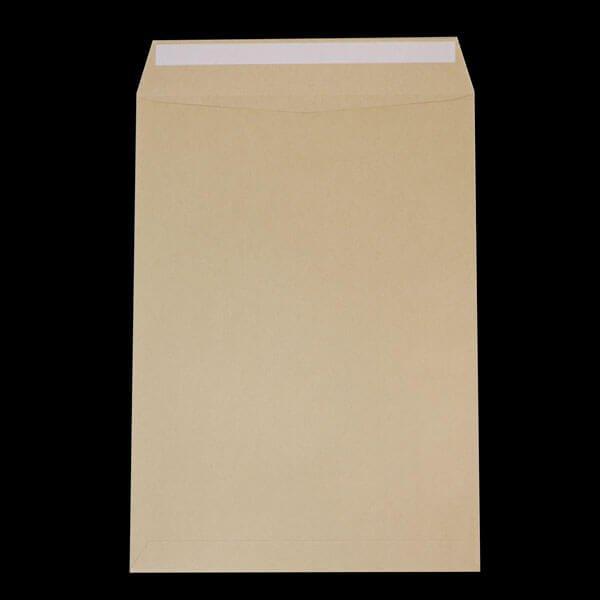 画像1: 紙封筒(角2)クラフト テープあり 85g (1)