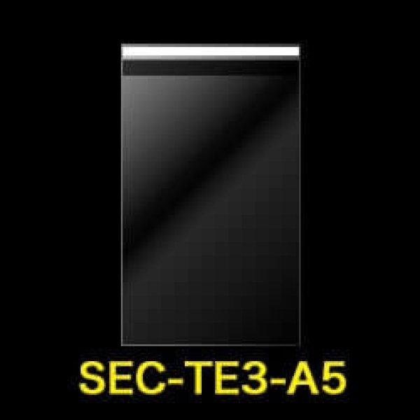 画像1: #30 セキュリティーテープ付きOPP袋 A5用 (1)