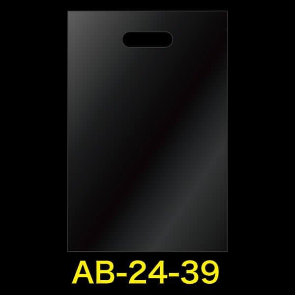 画像1: #50 透明手提げ袋 A4大きめサイズ (1)