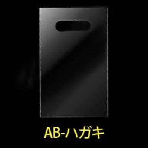 画像1: #50 透明手提げ袋 ハガキ・ポストカード用 (1)