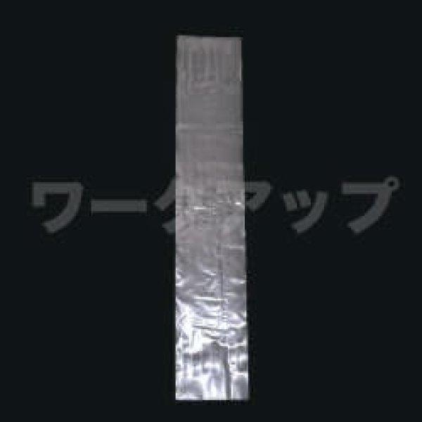 画像1: A/2切サイズ ポスター・カレンダー用ポリチューブ(90x500mm) (1)