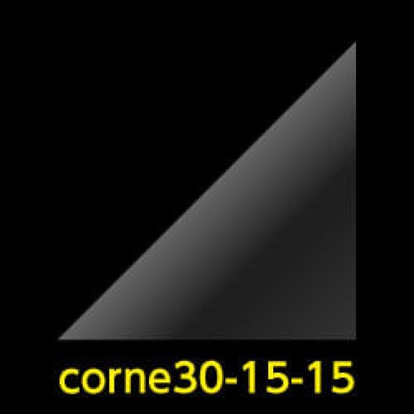 画像1: #30 アイシングクッキー用コルネ(OPP三角シート) 150x150 (1)