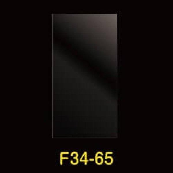 画像1: #30 OPP袋 フレームシール加工 340x650 (1)