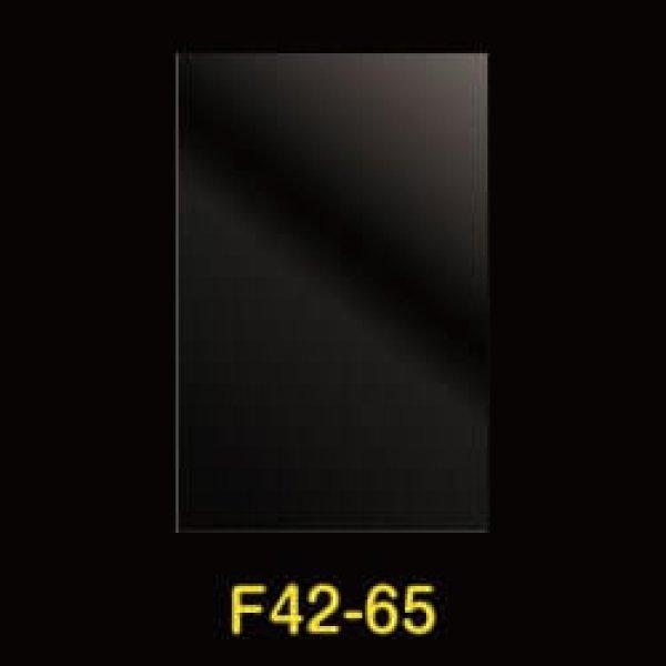 画像1: #30 OPP袋 フレームシール加工 420x650 (1)