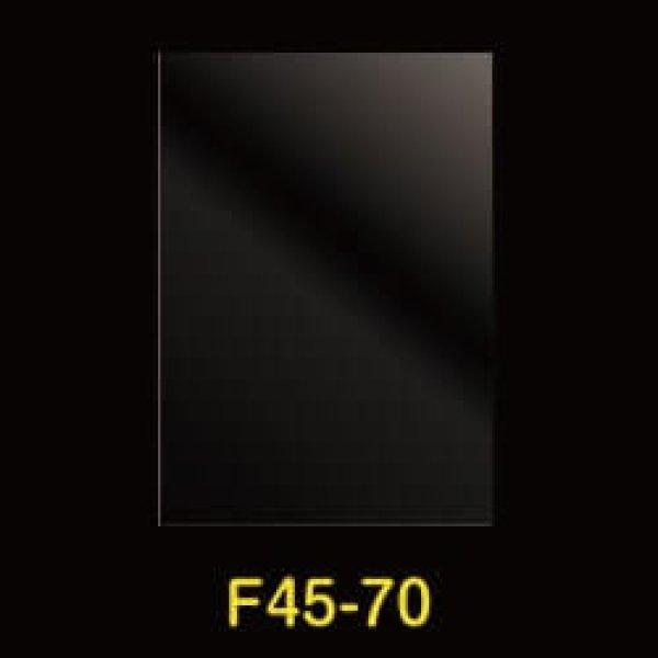 画像1: #30 OPP袋 フレームシール加工 450x700 (1)