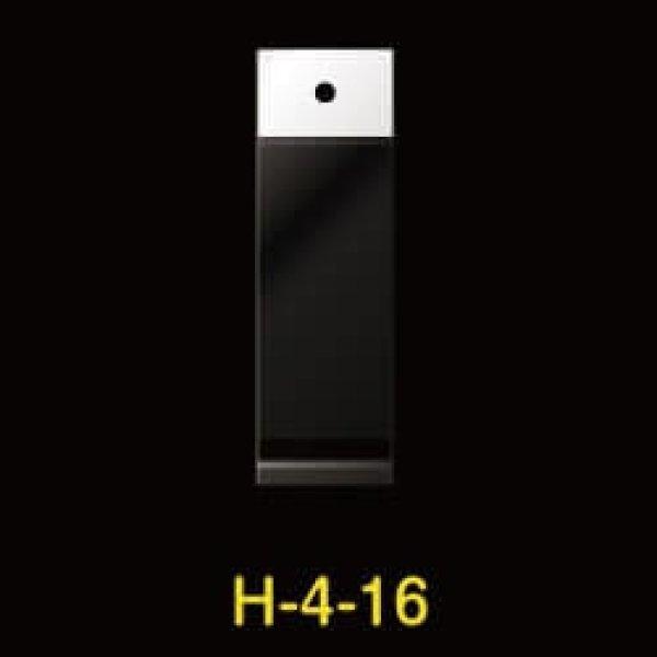 画像1: #30 OPP袋 白ヘッダー付 40x160+30+30mm (1)