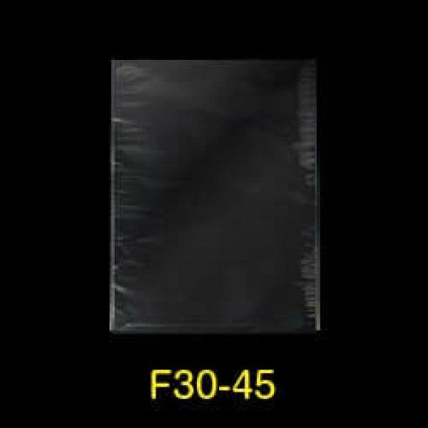 画像1: #30 OPP袋 フレームシール加工 300x450 (1)