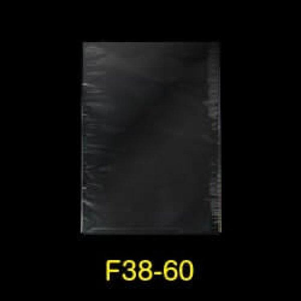 画像1: #30 OPP袋 フレームシール加工 380x600 (1)