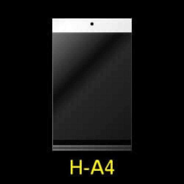 画像1: #30 OPP袋 白ヘッダー付A4用 225x310+30+40 (1)