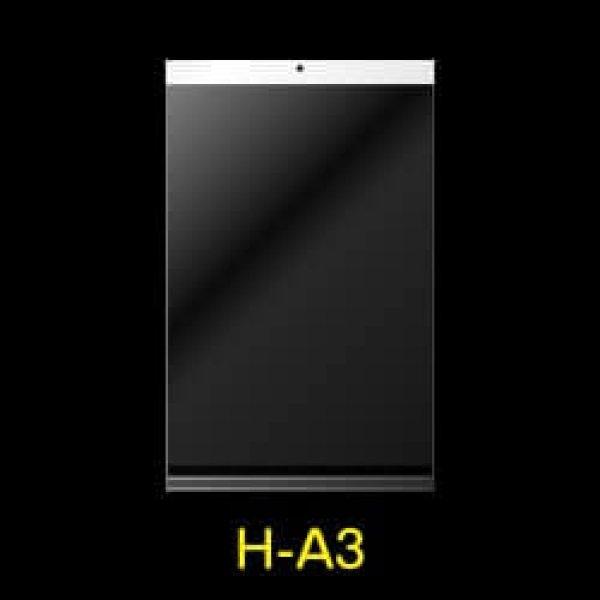 画像1: #30 OPP袋 白ヘッダー付A3用 (1)