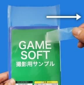 OPP袋の装着方法3