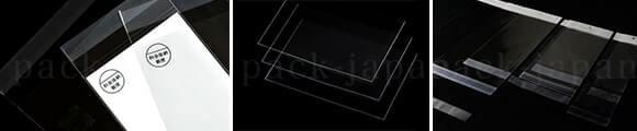 透明封筒のサンプル