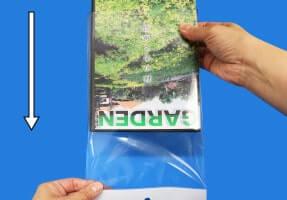OPP袋の装着方法